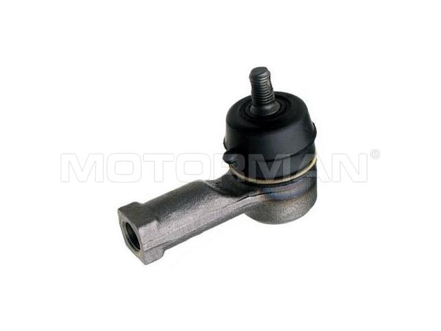 Tie Rod End MB564991