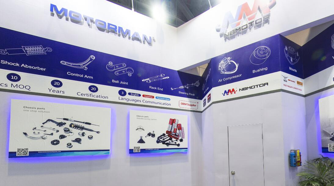 VR mode of Motorman Auto Parts at 2019 Automechanika Shanghai